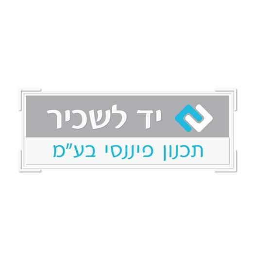 עיצוב לוגו תכנון פיננסי