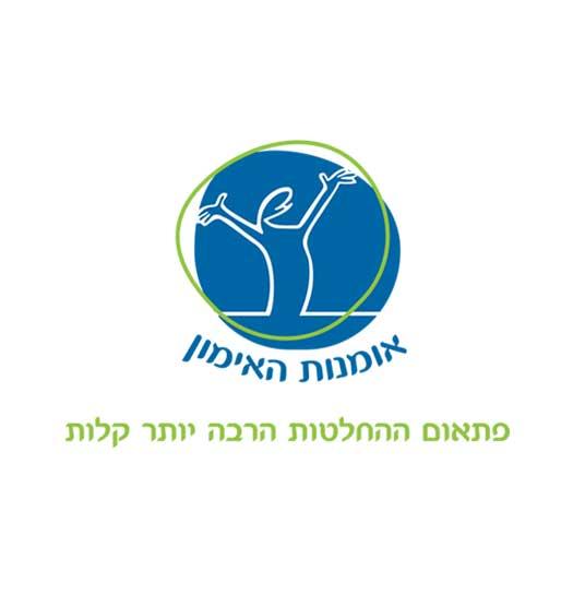 עיצוב לוגו אומנות האימון - ישראל בראל