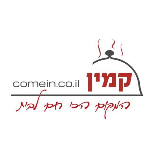 עיצוב לוגו 'קמין' כלים לבית