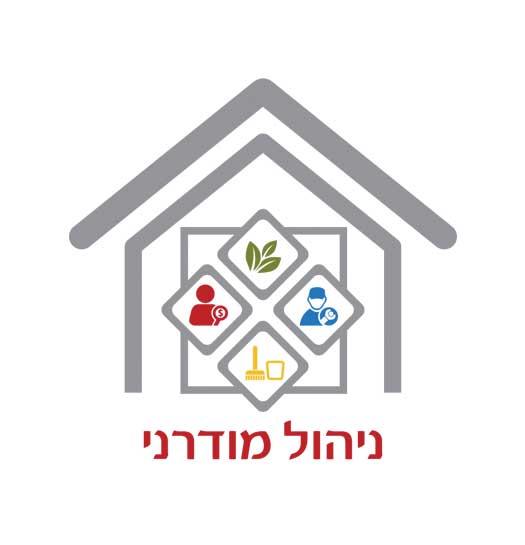 עיצוב לוגו ניהול ואחזקת בתים משותפים