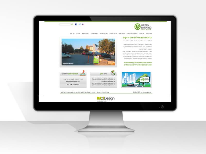עיצוב ובניית אתר לחניונים ירוקים