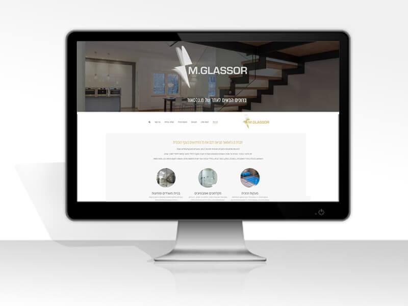עיצוב ובניית אתר לחברת מ.גלסאור זכוכיות