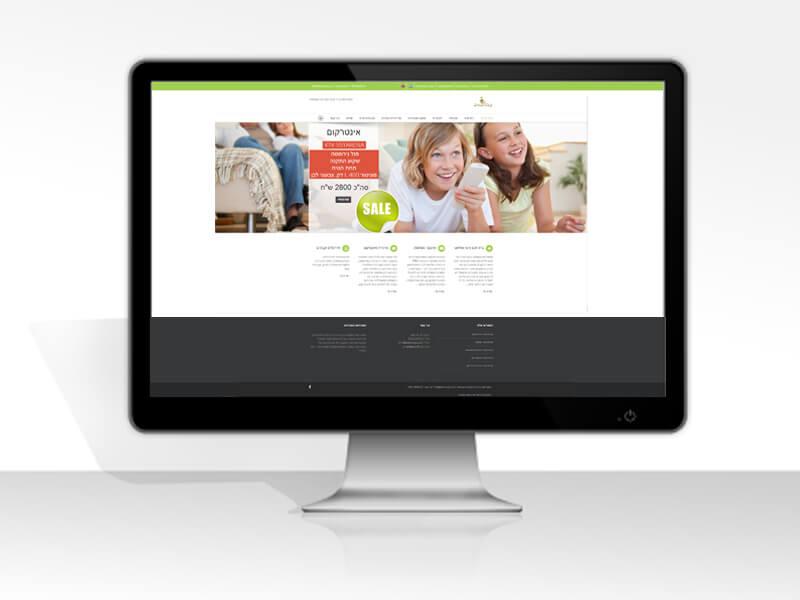 עיצוב ובניית אתר בית חכם סמארטופ