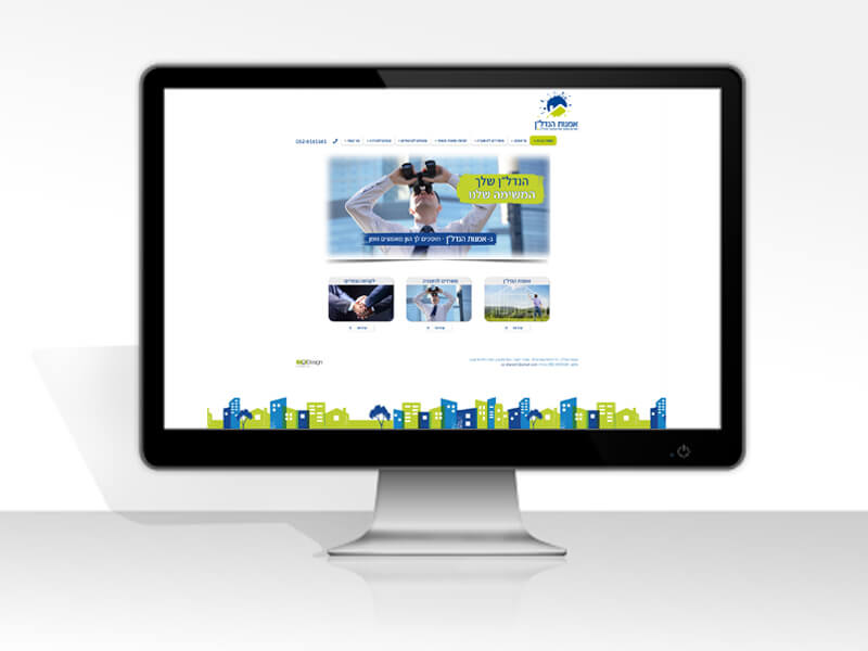 """עיצוב ובניית אתר אינטרנט למשרד תיווך אמנות הנדל""""ן"""