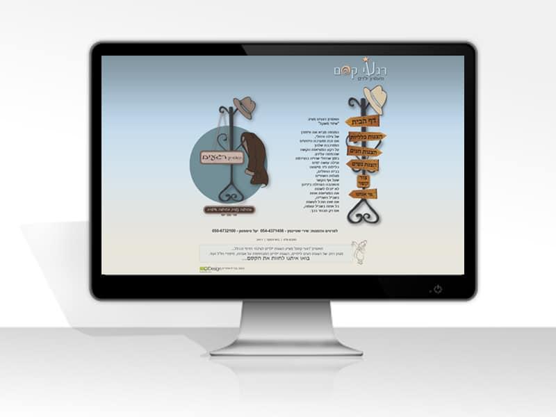 עיצוב ובניית אתר תדמיתי לתיאטרון רגעי קסם