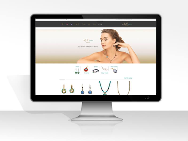 עיצוב ובניית אתר חנות וירטואלית לתכשיטים מלי יניר