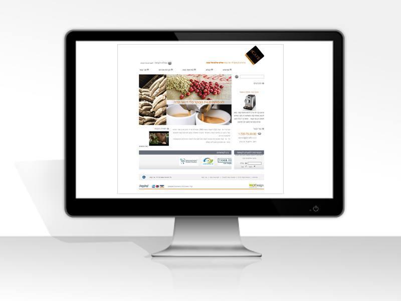 עיצוב ובניית אתר חנות וירטואלית די אר קפה