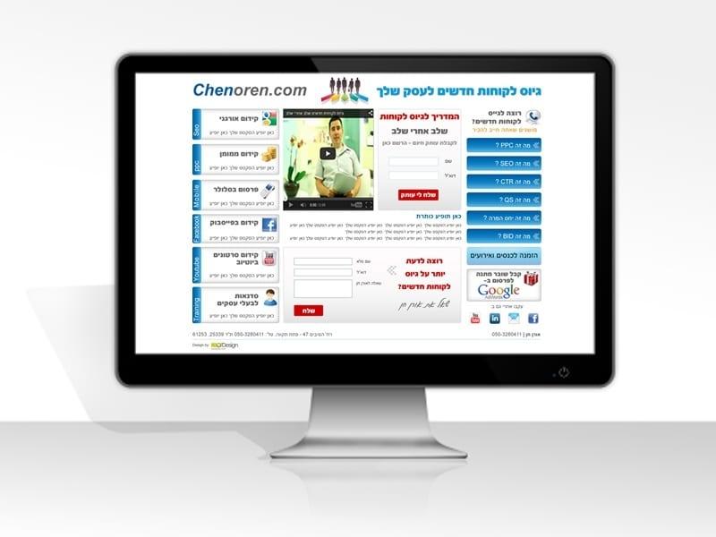 עיצוב אתר לגיוס לקוחות חדשים לעסק