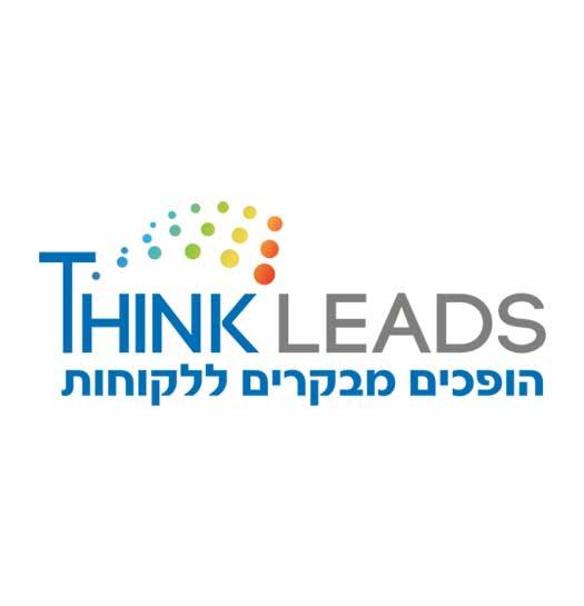 עיצוב לוגו think-leads הופכים מבקרים ללקוחות
