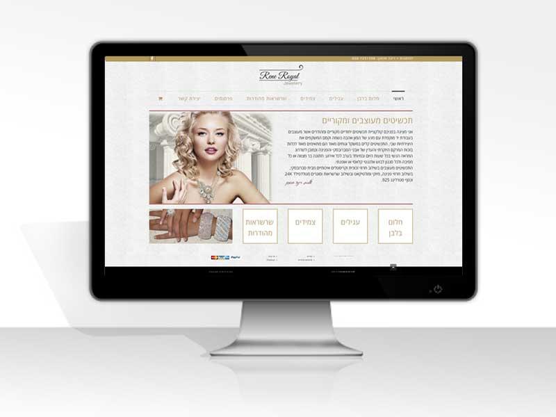 עיצוב ובניית אתר תכשיטים מעוף עיצובים