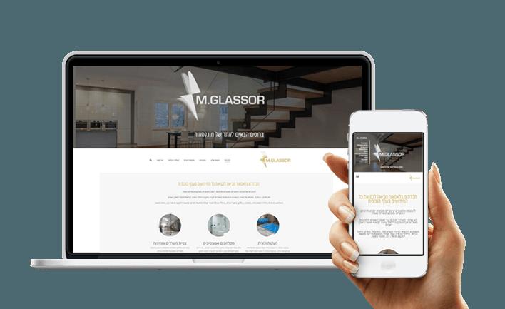 עיצוב ובניית אתר רספונסיבי וורדפרס מ.גלסאור