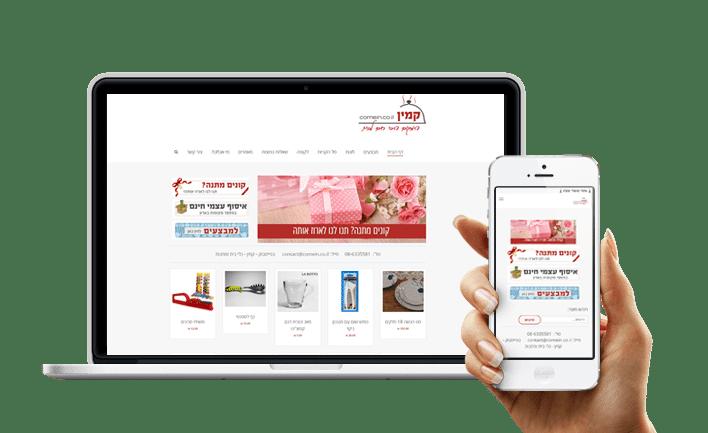 עיצוב ובניית אתר וורדפרס כלי בית חנות וירטואלית מעוף עיצובים