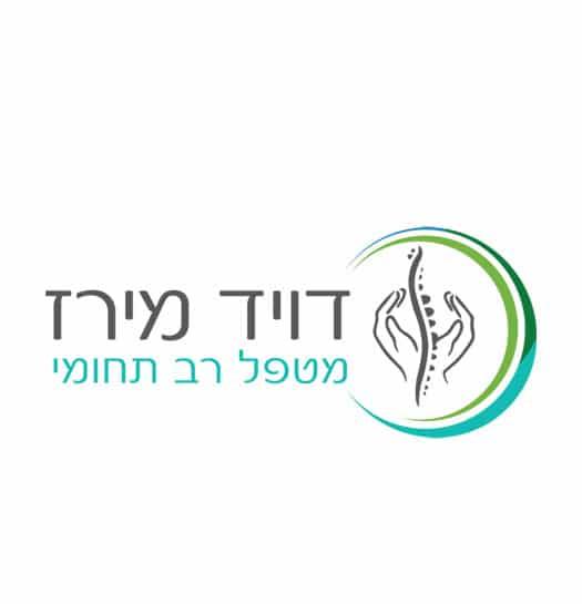 עיצוב לוגו מטפל רב תחומי