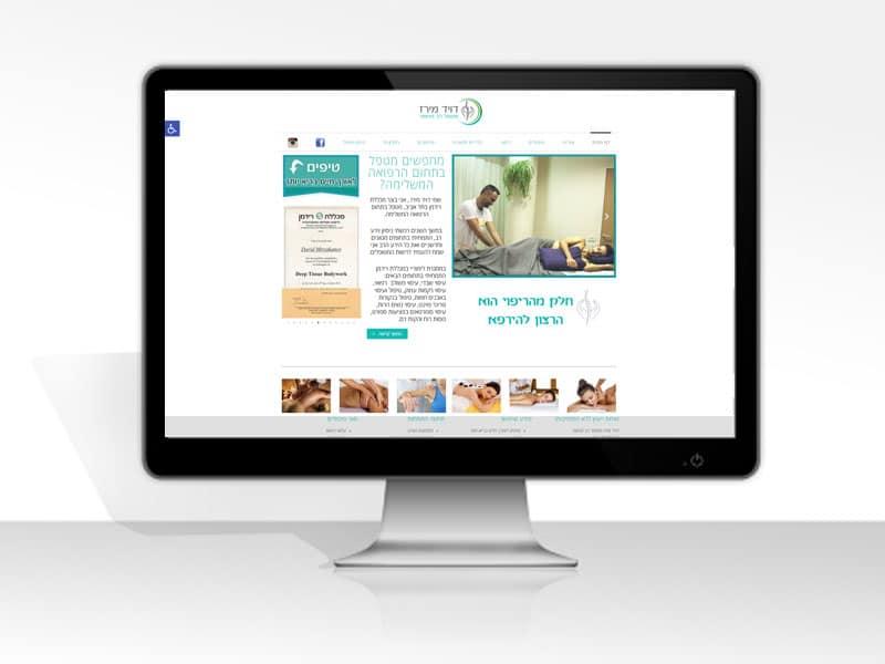עיצוב ובניית אתר תדמיתי מעסה רב תחומי