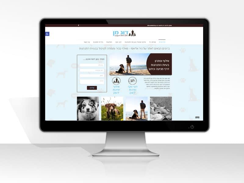 עיצוב ובניית אתר תדמיתי מאלף כלבים ניר אליאסי
