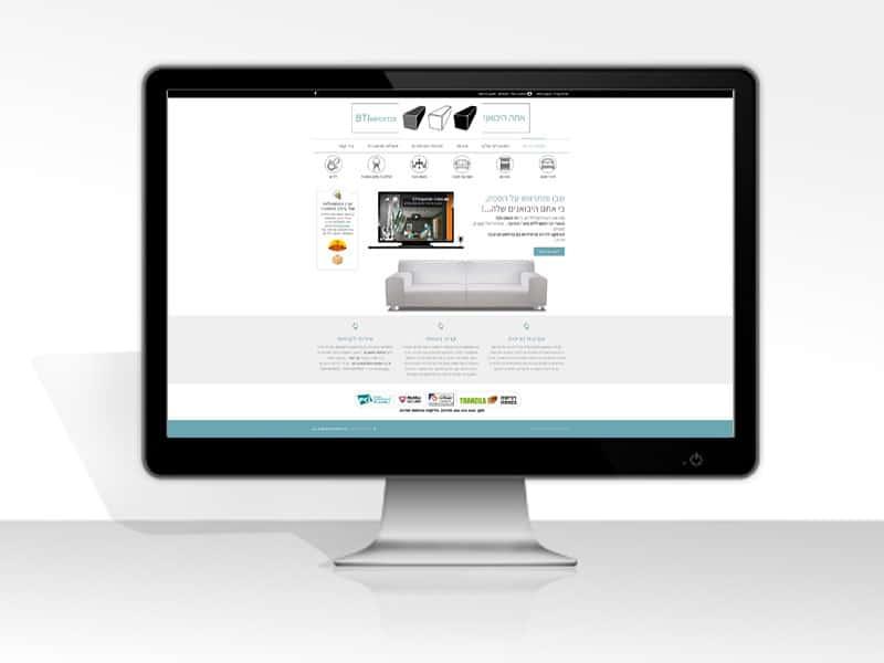 עיצוב ובניית אתר חנות רהיטים-בוא תהיה היבואן -btimporter