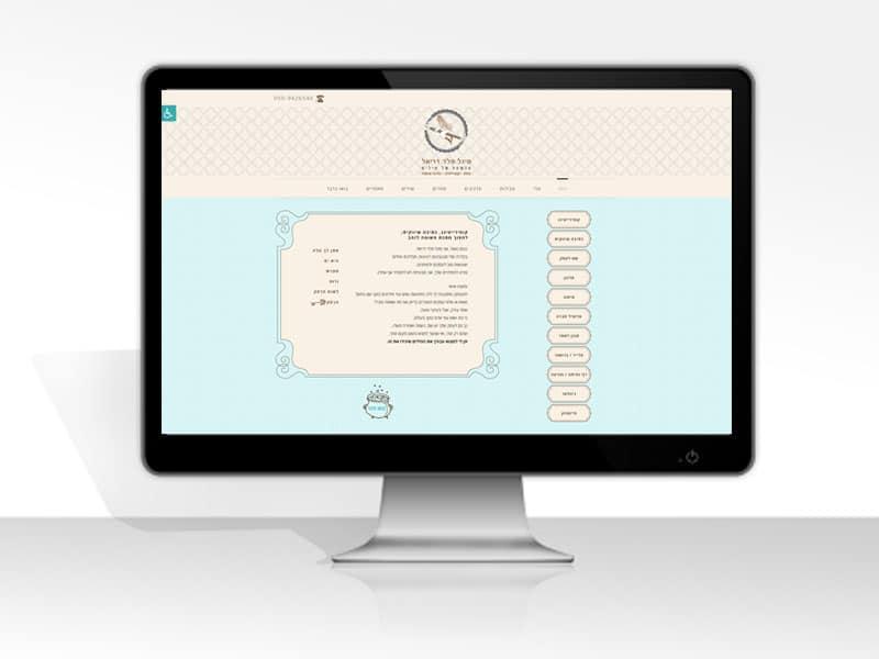 עיצוב ובניית אתר תדמיתי כותבת תוכן לאתרים