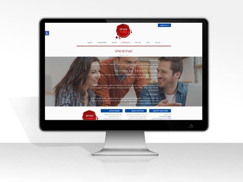 """מעוף עיצובים - עיצוב ובניית אתר ייעוץ נדל""""ן"""