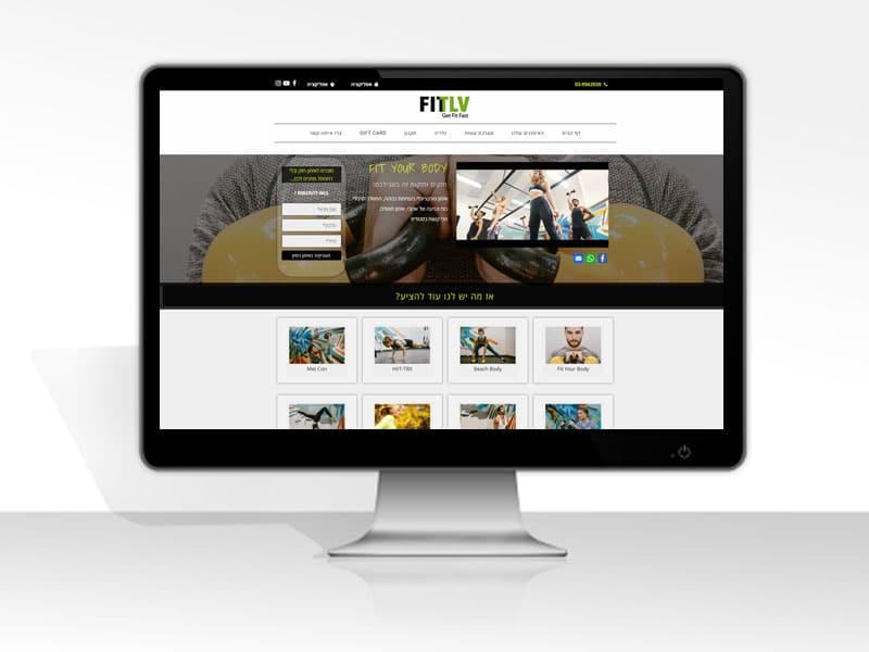 מעוף עיצובים - עיצוב ובניית אתר תדמיתי סטודיו לאימוני כושר בתל אביב fittlv