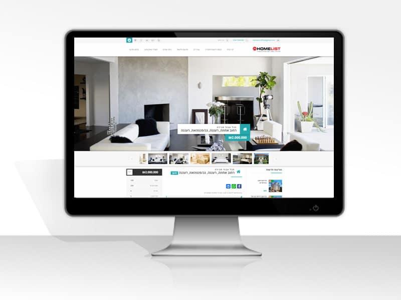 עיצוב ובניית אתר לחברת תיווך