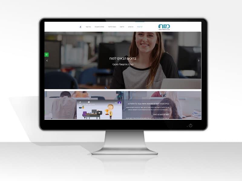 עיצוב ובניית אתר תדמיתי ומידעי לקורסים אונליין