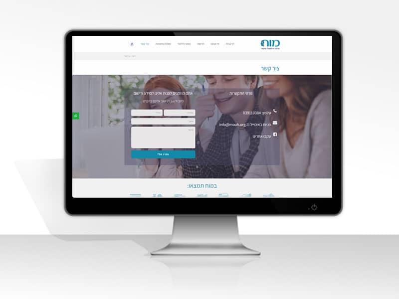 עיצוב ובניית אתר תדמיתי ומידעי לקורסים לבגריות