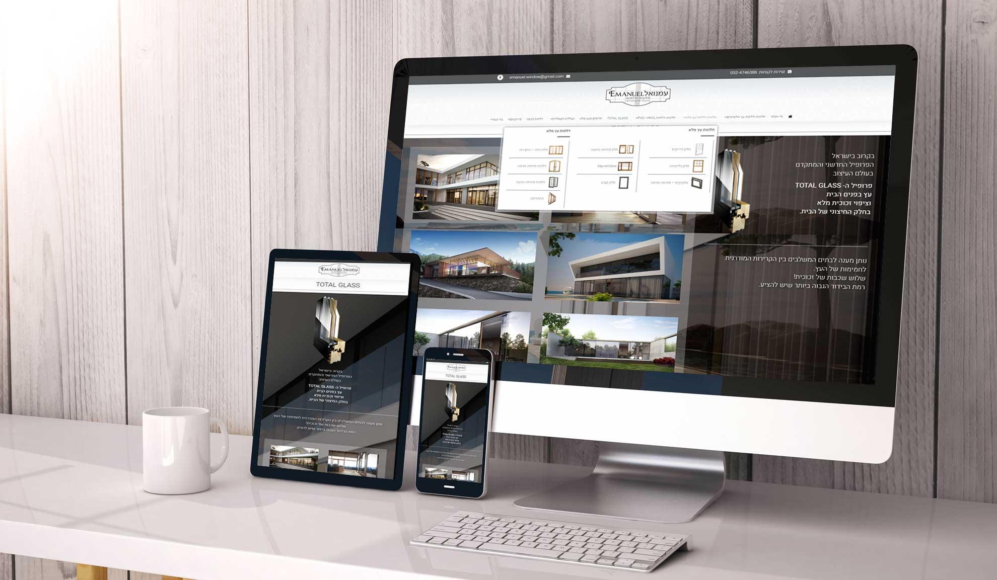 מעוף עיצובים-עיצוב ובניית אתר תדמיתי עמנואל חלונות ודלתות
