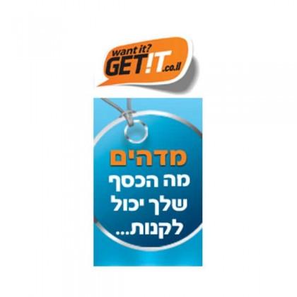 עיצוב באנרים קמפיין גוגל Get it