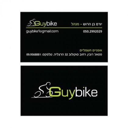 עיצוב כרטיס ביקור אופניים חשמליים