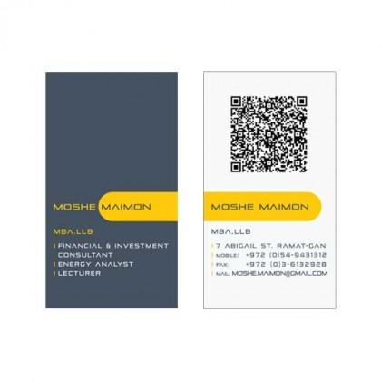 עיצוב כרטיס ביקור מרצה משה מיימון