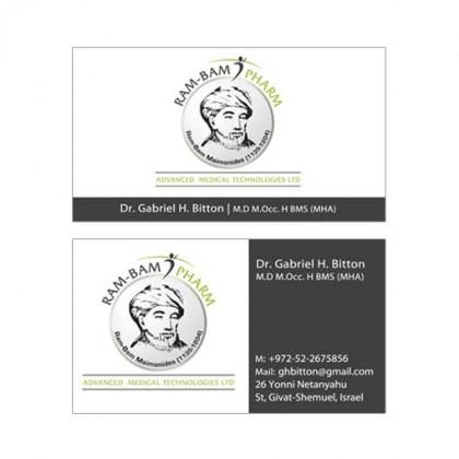 עיצוב כרטיס ביקור ציוד רפואי