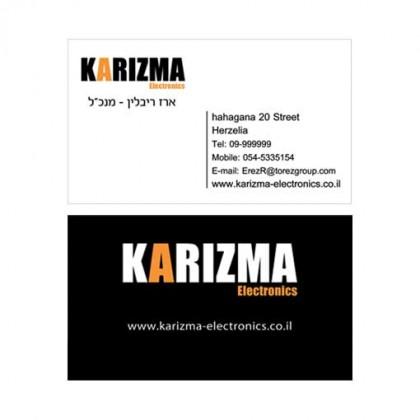 עיצוב כרטיס ביקור קריזמה אלקטרוניקה