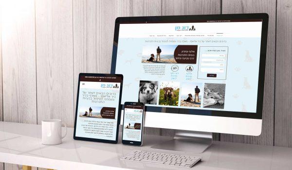 מעוף עיצובים-עיצוב ובניית אתר תדמיתי מאלף כלבים