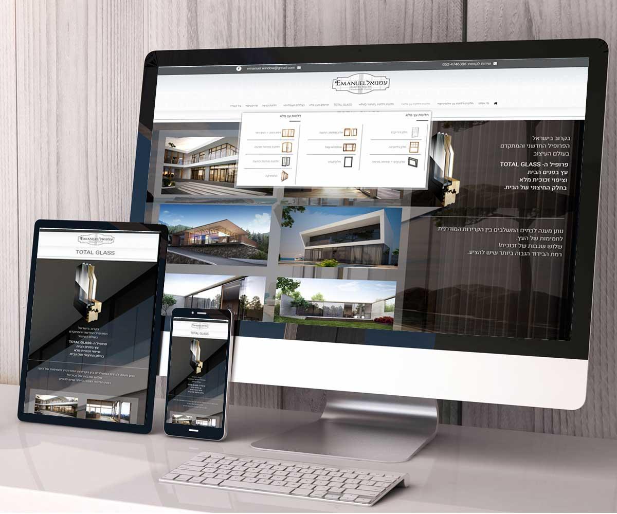 עיצוב ובניית אתר חלונות ודלתות