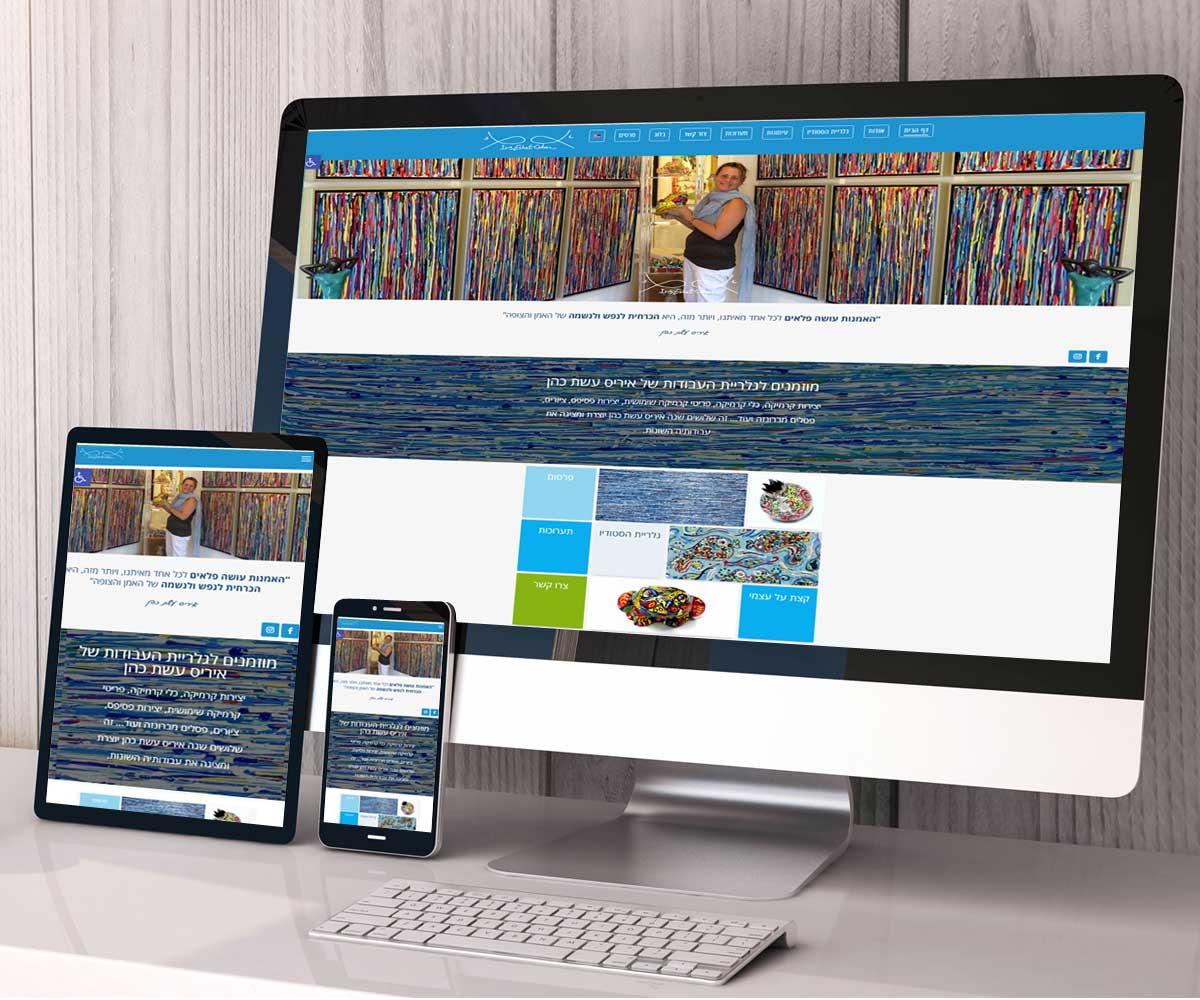 עיצוב ובניית אתר ציירת אמנית