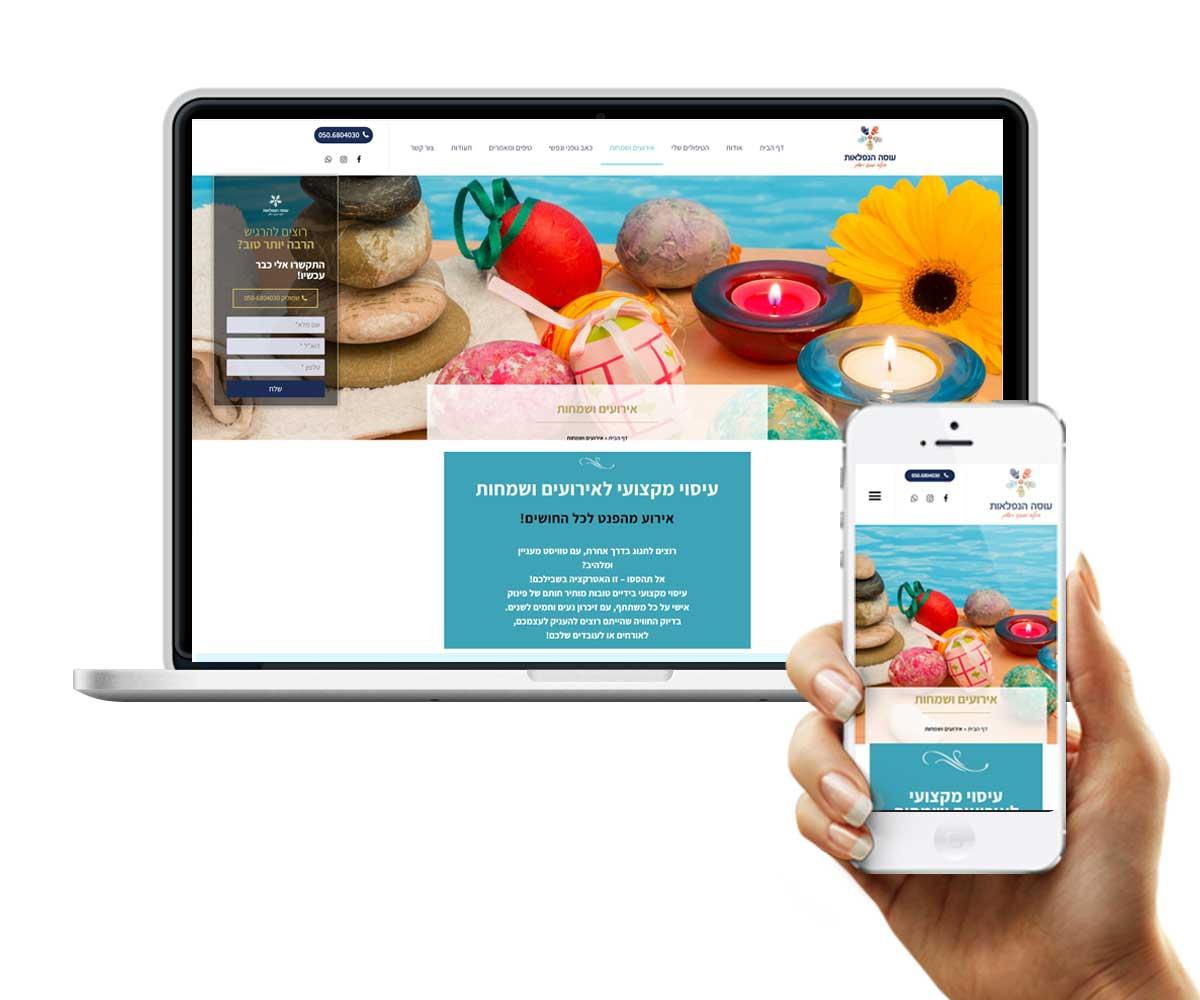 עיצוב ובניית אתר עיסוי מקצועי